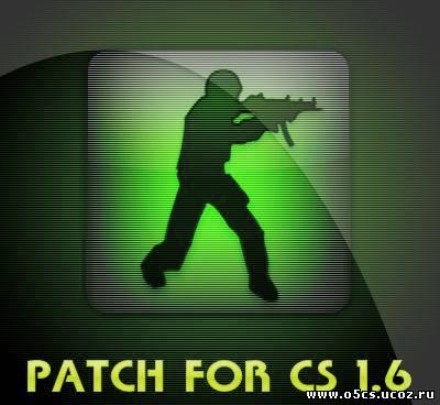Скачать патч для CS 1.6 (обновление до версии v36 Full (48 Protocol …